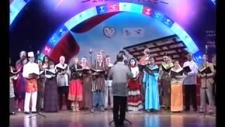 Хор ООН исполняет русскую народную песню