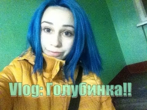 Девушка с зелеными волосами блоггер