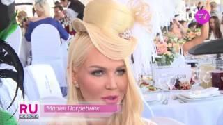 Алена Водонаева опозорилась на скачках Кети Топурия разводится с мужем новости 19.06.2017