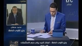 «القوى العاملة» تكشف عن فرص عمل للمحامين والعمال بالكويت براتب يبدأ من 12 ألف جنيه .. فيديو