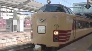 快速足利大藤まつり号 桐生行 485系T18 日立発車