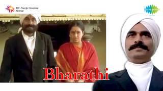 Vandhe Matharam - Bharathi   Tamil Movie   Patriotic Song   Ilaiyaraaja