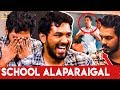 OMG 😂 First Love, Smoking, Exams and School Alaparaigal | Hip Hop Adhi Hilarious Interview