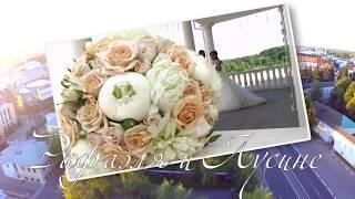 Езидская свадьба   Рафаэль и Лусине