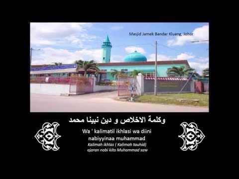 Doa Asbahna 'ala fitrat il-Islam Ustaz Nabil Ahmad أصبحنا على فطرة الإسلام