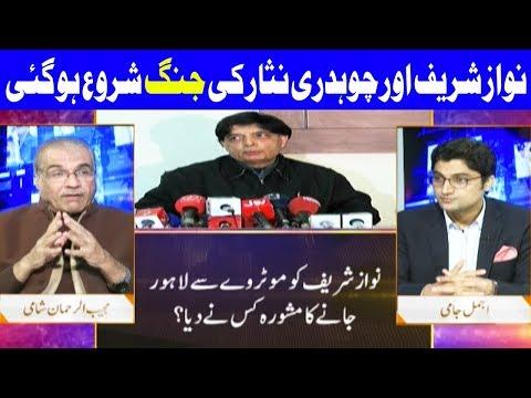 Nuqta E Nazar With Ajmal Jami - 14 February 2018 - Dunya News