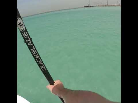 Dubai Burj Al Arab SUP
