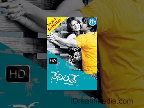 Neninthe Telugu Full Movie || Ravi Teja,...