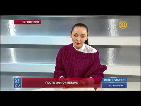 БАЯН Есентаева выходить замуж 2017 , свадьба Баяна Есентаева
