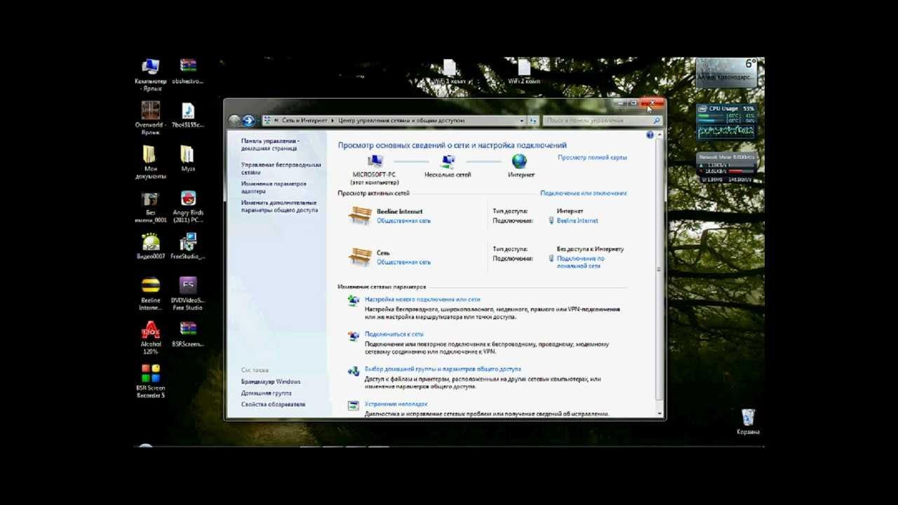 Раздачи windows интернета программу xp для