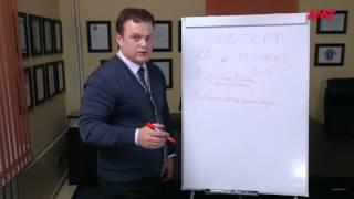 Снижение алиментов (119 статья СК РФ) Как применяется?
