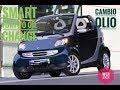 Smart Fortwo Cambio Olio con Pompa Aspira Olio - Oil Change HD VIDEO