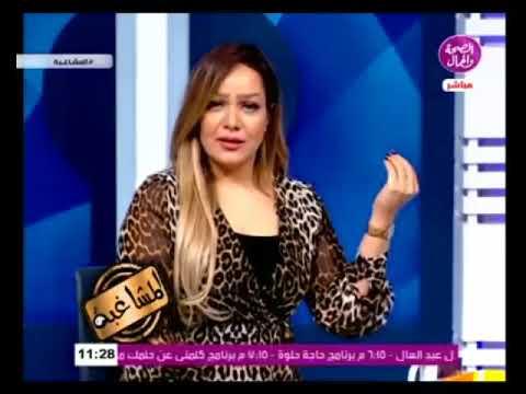 المشاغبة| شيماء جمال تعرض غشاء بكارة تم طلبه دليفري على الهواء