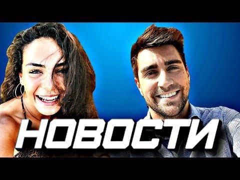 Эбру Шахин редкие кадры со съемок ► Любовь напоказ 5 серия турецкий сериал стал самым популярным?