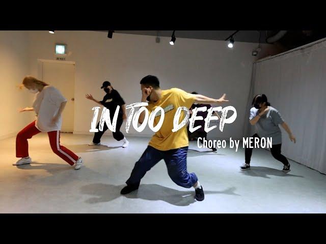 EZDANCE I 잠실점 I 이지댄스 I Jaypblood - In Too Deep I Choreo by MERON