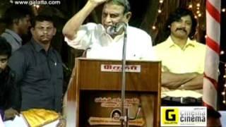 Ponnar Shankar Audio Launch Part 1