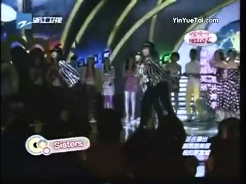 Miss A Fei & Jia - Opening Dance With JYP Sisters