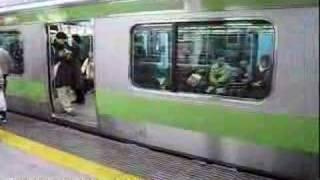 Yamanote Line at Tokyo Station