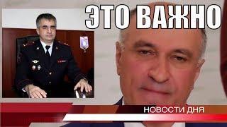 Ингушетия Ахмед Погоров о митинге ингушетии новости сегодня  Евкуров Магас шиес малгобек новости дня