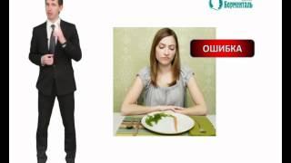 Видеоурок - похудение в Самаре. Довольная Стройность