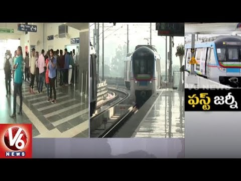 Metro First Journey | People Shares First Travel Experience In Hyderabad Metro Rail | V6 News