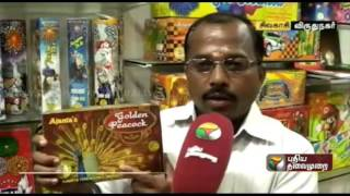 New variety of fireworks in Sivakasi for this Diwali