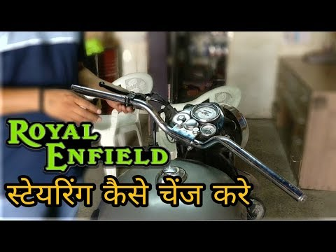 How to Replace Handlebar in Royal Enfield Bullet | Gajanan Auto Service And Parts