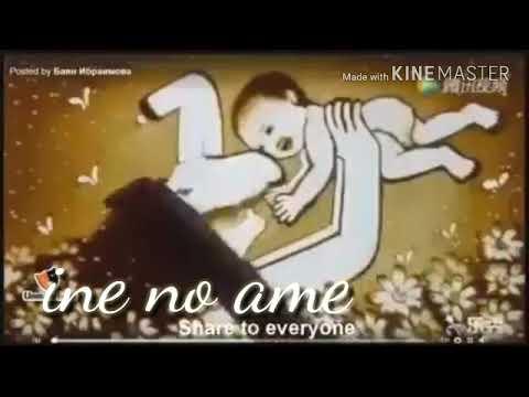 "LAGU DAERAH ENDE LIO ""INE NO AME"""