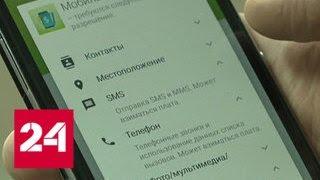 Пожилым москвичам бесплатно помогут настроить смартфоны - Россия 24