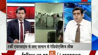 Radioactive nuclear medicine leak detected at Delhi