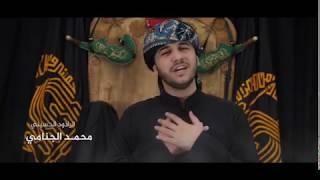قريبا.. هوى العشاق | محمد الجنامي حصريا  2020