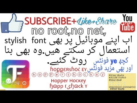 How To Write Stylish Name Font In Mobil Facebook WhatsApp Twitter Any Wabiste Can Use You Hindi
