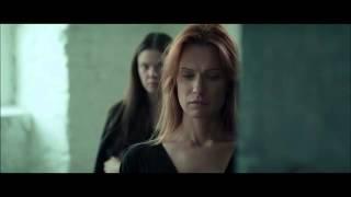 Интимные места (2013) трейлер