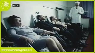 Аутогенная тренировка. Самовнушение. Обучение самогипнозу - www.classicalhypnosis.ru