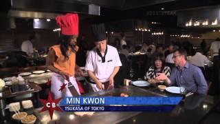 Chicago's Best Steak #2: Tsukasa of Tokyo