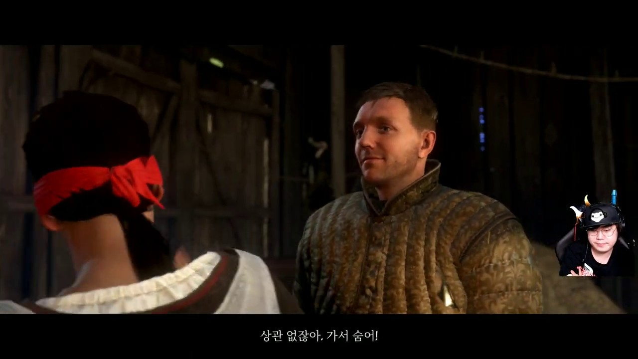 킹덤컴 딜리버런스 (Kingdom Come Deliverance) #86 테레사랑 야스 - YouTube