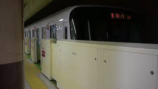 札幌市営地下鉄南北線5000形(513編成) 麻生駅発車