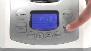 Видео-обзор мультиварки-скороварки UNIT USP-1100D
