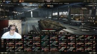 МАРАКАСИ БОМБИТ НА СТРИМЕ, РОЗЫГРЫШ ГОЛДЫ World of Tanks