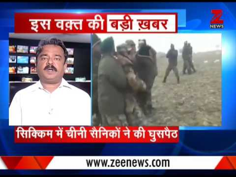 Sikkim : Chinese troops enter India, scuffle with Army jawans, destroy Indian bunkers!