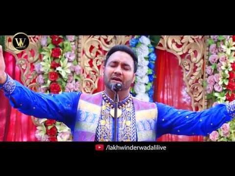 Tribute To Ustad Piyare Lal Wadali Ji By Lakhwinder wadali