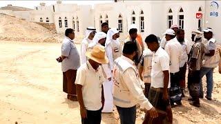 الهلال الأحمر الإماراتي يطلب إرجاع مساعدات قدمها في عدن