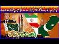 America ki Iran par Yalghar Aur Pakistan ke Nuclear Assets k lye plan