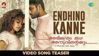 Endhino Kanne Song Teaser | Abhiyude Kadha Anuvinteyum | Tovino Thomas,Pia Bajpai | Malayalam