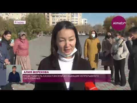 Более 50 частных детсадов на грани банкротства в Атырауской области