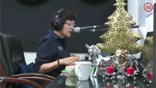 Business Line & Life 23-12-59 on FM.97 MHz
