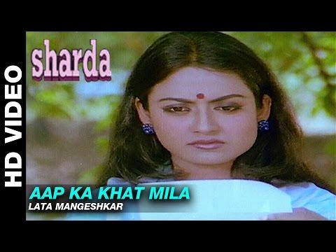 Aap Ka Khat Mila - Sharda | Lata Mangeshkar | Jeetendra & Talluri Rameshwari