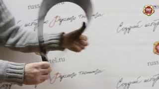 Зимняя заглушка решетки переднего бампера Skoda Octavia 2008-2013 (russ-artel.ru)