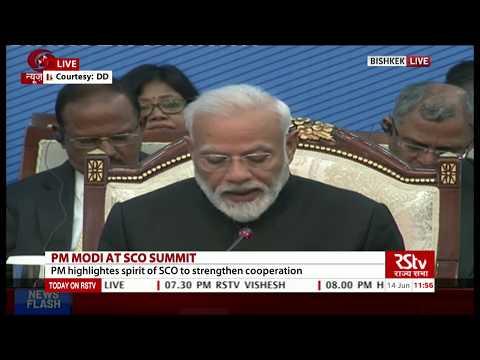 PM Modi's address at SCO summit 2019 in Bishkek, Kyrgyzstan