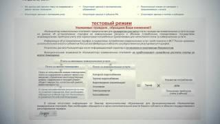 Проверить расчёты управляющей компании.(Подробная инструкция на сайте http://www.helpgov.ru/situations#!instruction=156., 2012-12-10T08:13:54.000Z)